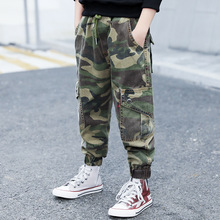 Boy's smart pants spring pants kids pretty casual pants with large child camouflage pocket trousers boy autumn teenage style hoo teenage children s clothing male child jeans spring and autumn pants child trousers straight casual child trousers