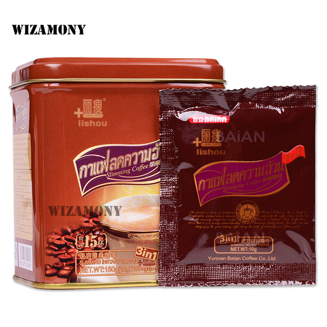 WIZAMONY Lishou Slimming Coffee for Weight Loss Natural ...