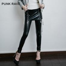 Punk Rave Fashion Punk Side Zipper Solid Color Basic Pants All match Leather Pants PK 079