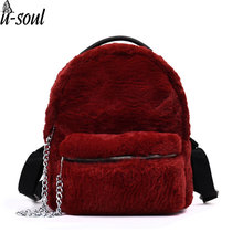 women backpack ladies faux fur small red travel rucksack female chain back pack high quality women new backpack A2971