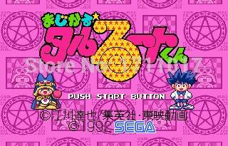 Magical Taruruuto-kun 16 bit MD Game Card For Sega Mega Drive For Genesis