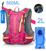 Red backpack 2.5L