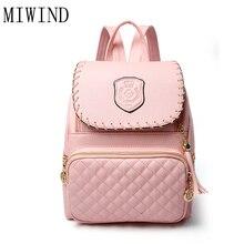Miwind известный бренд рюкзак женщины твердые кожа pu сумка старинные школьные сумки для девочек-подростков tjy321