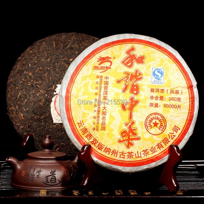 [GRANDNESS] HE XIE ZHONG HUA * 2008 yr,Premium Quality Cooked Ripe Shu Yunnan Puerh Pu'er Pu Erh Tea LONG YUAN HAO 380g cake