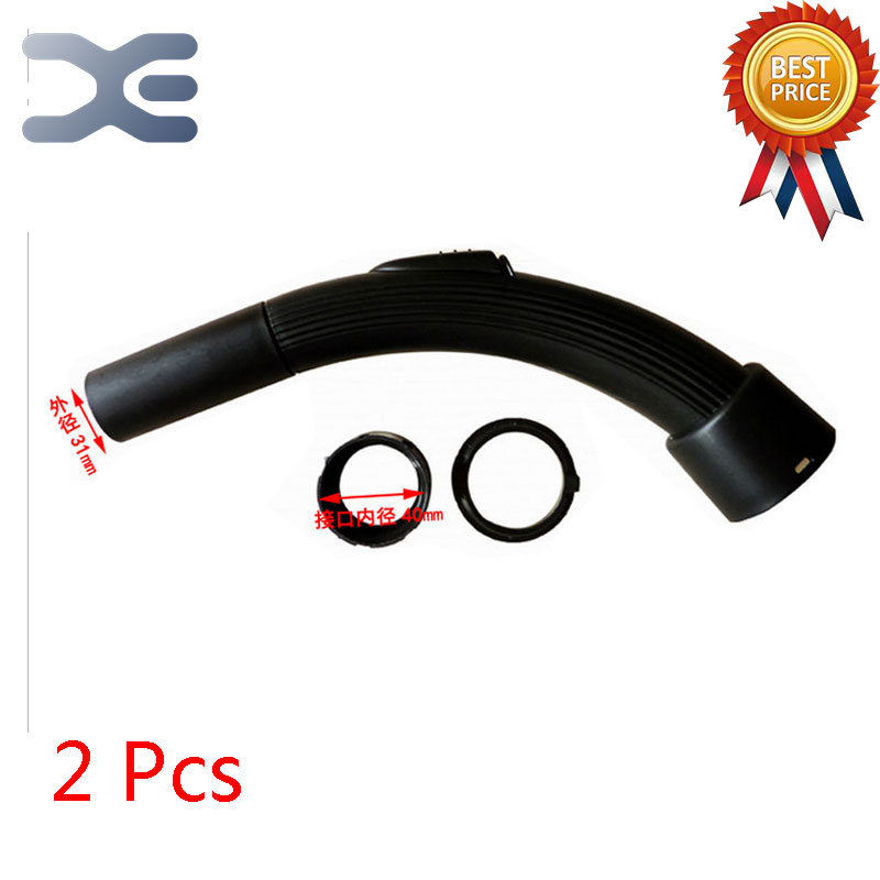2Pcs High Quality Suitable For All Types Of Vacuum Cleaner Accessories Hose Handle Handle With Internal Diameter 32 hose vacuum cleaner pp plastic connector with good quality for accessories of idustrial vacuum cleaner