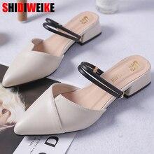 Party Chic kobiety muły pantofel szpiczasty nosek pasek blokowy zamknięte płytkie buty na obcasie buty sandały czarne beżowe kwadratowe czółenka
