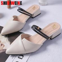Zapatillas de fiesta elegantes para mujer, zapatos de tacón alto poco profundos cerrados con correa de bloque de punta estrecha, sandalias de color negro y Beige, zapatos de tacón cuadrado