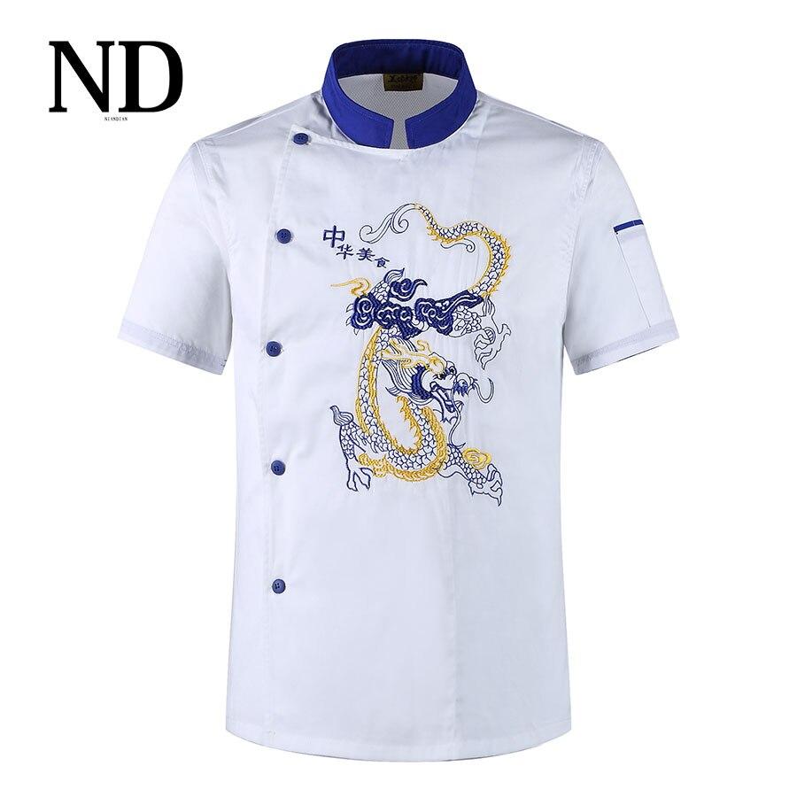 Popular Custom Chef Uniforms-Buy Cheap Custom Chef Uniforms lots ...