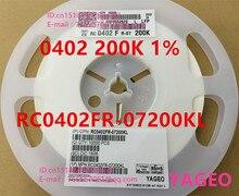 (10000 ШТ. диск) 0402 200 К 1% SMD резистор RC0402FR-07200KL