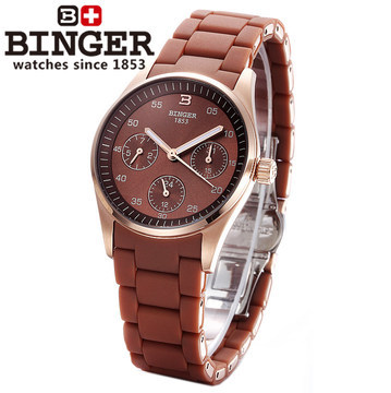 Brand New Coffee Brown Watches Geneva Rose Gold Stopwatch Womens Quartz Japan Wristwatch Binger Date Calendar 24 Hours Watch japan gold quality brand new gtr module qm50dy h qm50dy 2h qm50dy 2 szhsx
