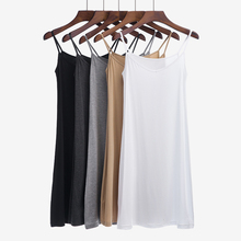 Women's Casual Full Slips
