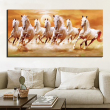 Canvas Wall Art Painting Animal horse Print Poster Decoration Home Decor 1 Panel Picture
