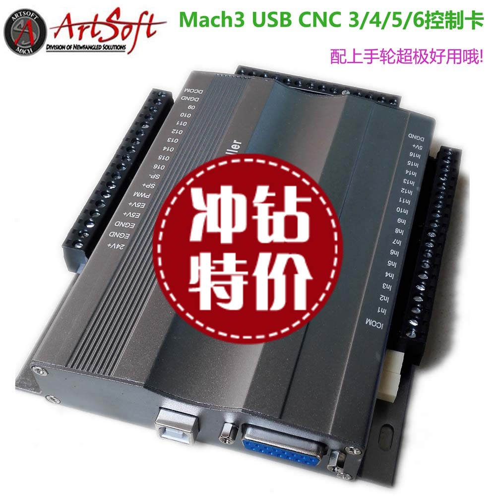 Mach3 USB CNC3 Axis 4 Axis 5 Axis 6 Axis Engraving Machine Interface Board Tiweihong Motion Control Card nMotion цена