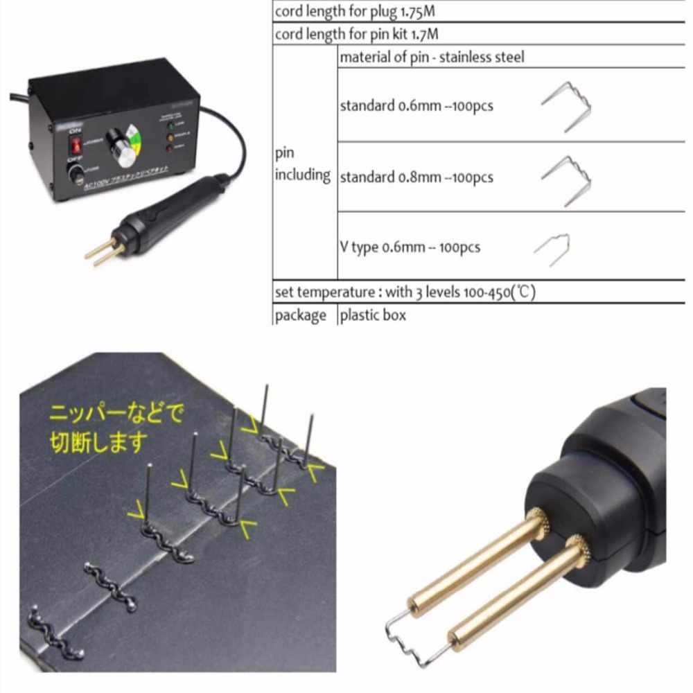 Сварочный аппарат ремкомплект инверторные стабилизаторы переменного напряжения