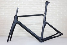 SERAPH brand carbon road frame . aero road  carbon frame,  bicycle parts . carbon bike frame