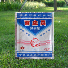 Pest control Flowers Insecticide Medicine Effective Pesticide pests plant successfully grown 1pcs
