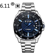 Watches men luxury brand 6.11 Solar-powered watch male full steel wristwatches Fashion sport Watches relogio masculino