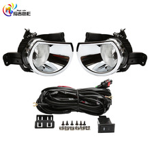 Chrome Driving Lamps Fog Lights for Chevrolet Chevy Colorado 2016 With Wires Harness Switch _220x220 popular chevy colorado lights buy cheap chevy colorado lights lots wiring harness for 2016 chevy colorado at gsmx.co