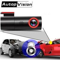 Precio Q7 5 unids lote cámara de salpicadero nueva lente Dual coche DVR Cámara Full HD 1080P