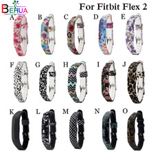 High Quality Silicone Classic Wrist Band Watch Strap for Fitbit Flex 2 Watchbands Bracelet Adjustable Floral Prints watch band