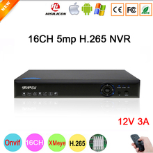 5mp/4mp/3mp/2mp/1mp IP Camera Blue-Ray Panel Hi3536D XMeye Audio H.265+ 5mp 16CH 16 Channel Onvif NVR Free Shipping