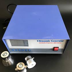 Ультразвуковой генератор 2400 Вт 220 В 20 кГц/25 кГц/28 кГц/30 кГц/33 кГц /40 кГц время Регулируемый цифровой ультразвуковой частоты генератора