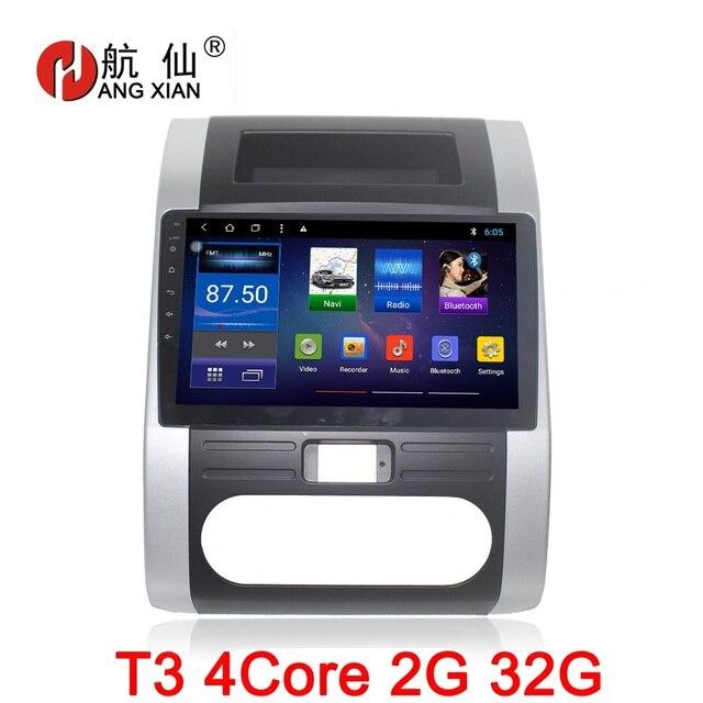 T3 4 core 2G 32G