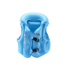 Inflatable Swimming Vest