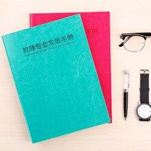 A4 лаконичное кожаное руководство для учительницы классное обучение основа для школы для работы в офисной книжке