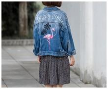 2017 Autumn New Early Hitz Heavy Embroidered Butterfly   Baseball Uniform Women Denim Jeans Jacket  Boy Friend Style Coats