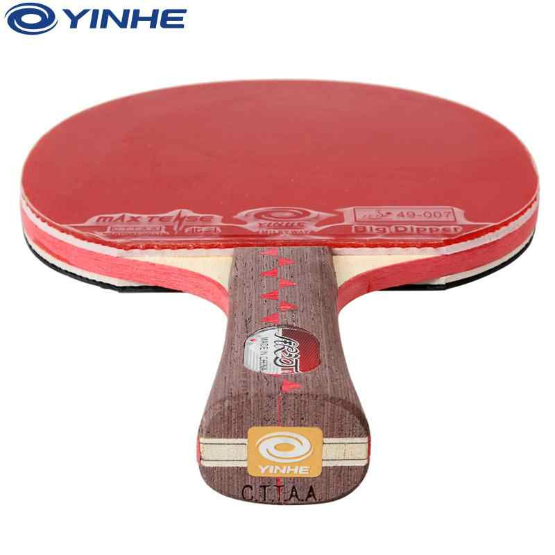 Yinhe Galaxy 11 Star 11B/D Table Tennis Racket For National Pips-in Finished Rackets Racquet Sports pingpong bat With Bag