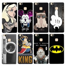 For Huawei P9 Lite Case Fashion Cool Design Soft TPU Cover for coque Huawei P9 Lite 2016 new arrivals for Huawei P9 Lite Cases