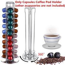 Вращающаяся на 360 ° 40 Капсульная кофейная Капсула Держатель капсул дозирующая башня подставка подходит для хранения капсул Nespresso кофейная стойка