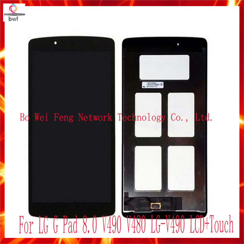 ФОТО 10Pcs DHL For LG G Pad 8.0 V490 LG-V490 Full LCD Touch Screen Digitizer With Display LCD Assembly Complete Black Free Shipping