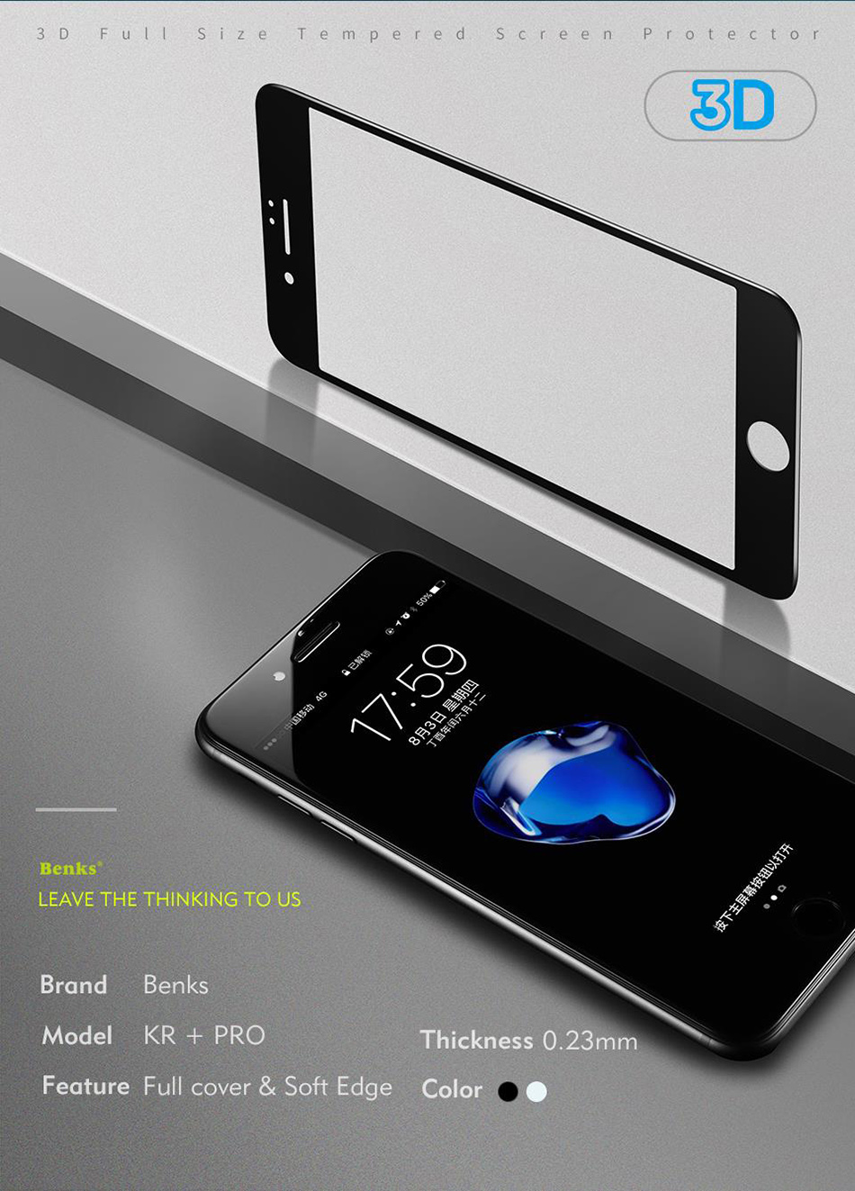 Benks 3D Tempered Glass Film For iPhone 8 7 6s Full Curved Screen Protector 0.23mm Cover Protection Front Film For iphone 6 Plus (7)