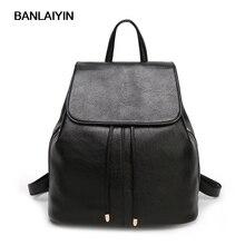 Красивые женские модные женские туфли Рюкзак PU кожаная сумка корейский стиль школьные сумки женские дорожные сумки