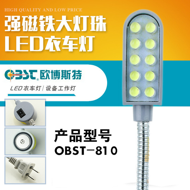 machine 10 led lamp licht machine verlichting voor naaimachine sterke magneet super spaarlamp 810 kleding