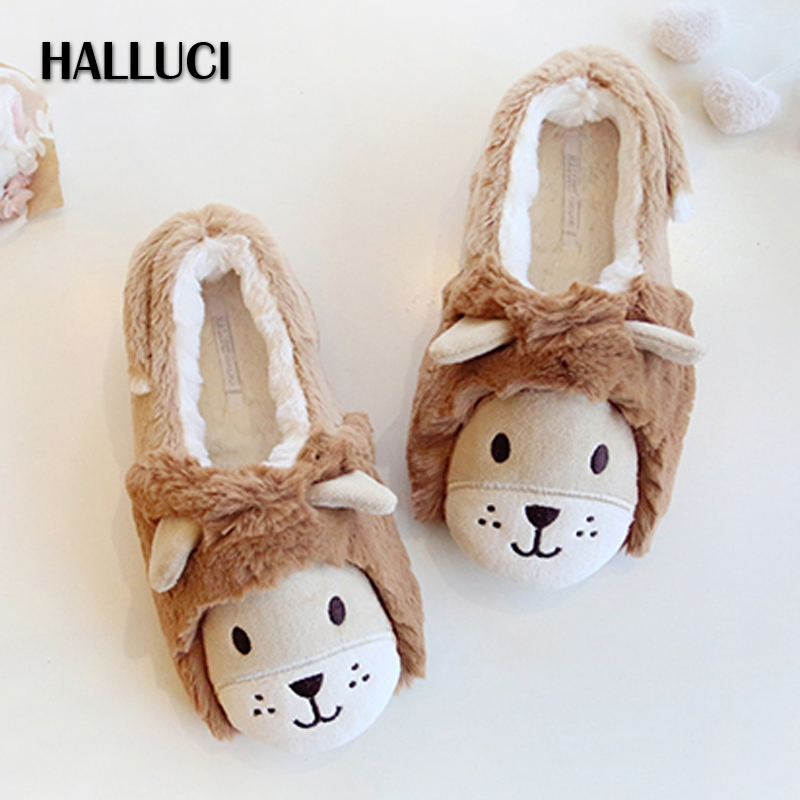 HALLUCI Home Cartoon Lovely lion slippers shoes women Winter cute animal indoor women Couples keep warm Fur Slippers for women