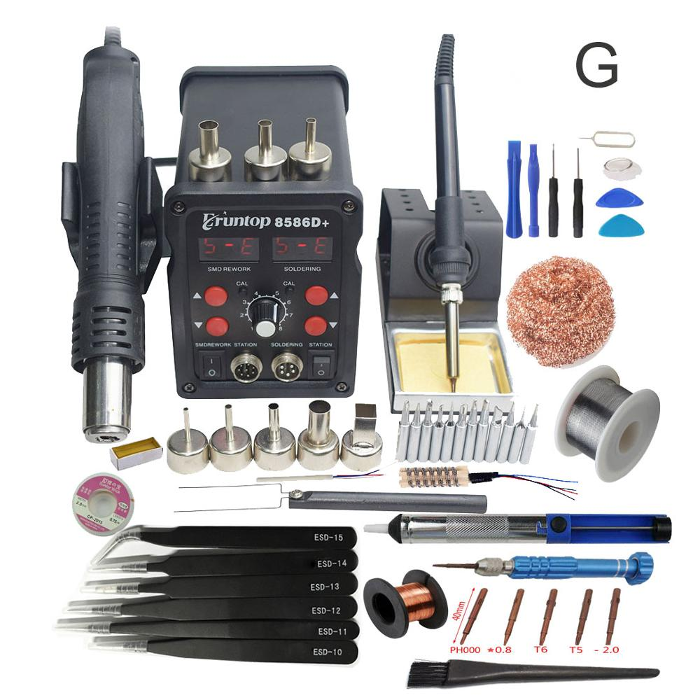 New Eruntop 8586D+ Double Digital Display  Electric Soldering Irons +Hot Air Gun SMD Rework Station Upgraded from 8586-in Soldering Stations from Tools on Aliexpress.com | Alibaba Group