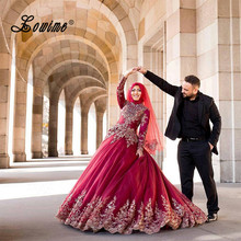 Floria Turkey Ball Gown Bridal Gown Muslim Wedding Dress