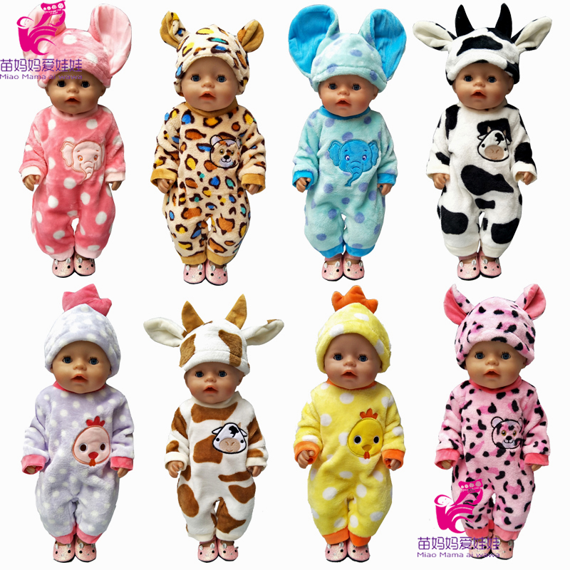 Doll clothes for 43cm Born Baby dolls clothes cartoon set for 18 inch american girl doll cute animal clothes american girl doll clothes ears and tail tiger leopard sets doll clothes with shoes free for 16 18 inch dolls 3 colors mg 262