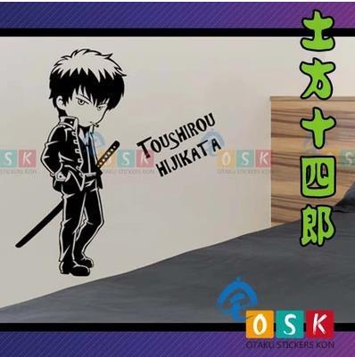 Pegatina Anime Gintama Hijikata Toshirouvinyl Wall Sticker Decal Decoracion W752