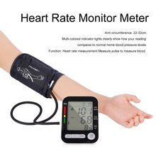 Home Health Care LCD Digital Upper Arm Blood Pressure Monitor USB Rechargeable Sphygmomanometer Heart Rate Automatic недорого