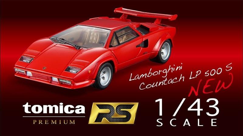 Detail Feedback Questions About Tomica Premium Rs Lamborghini
