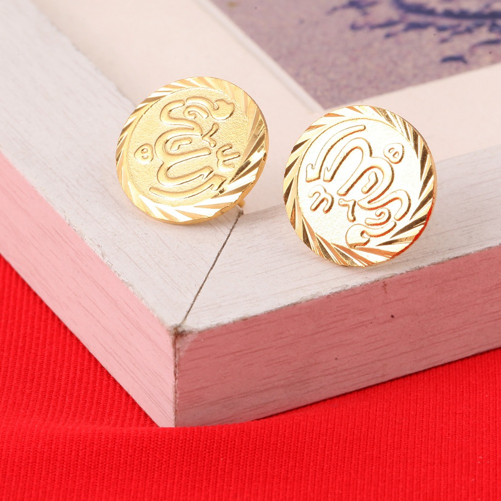 Anniyo Coin Earrings for Women/School Girls Gold Color Jewelry ...