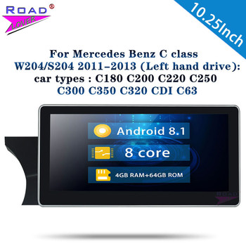 Car Radio 10.25'' Android 8.1 Octa Core For Benz C class W204/S204 2011-2013 Stereo Left Hand Drive Car Autoradio Head Unit 1Din image