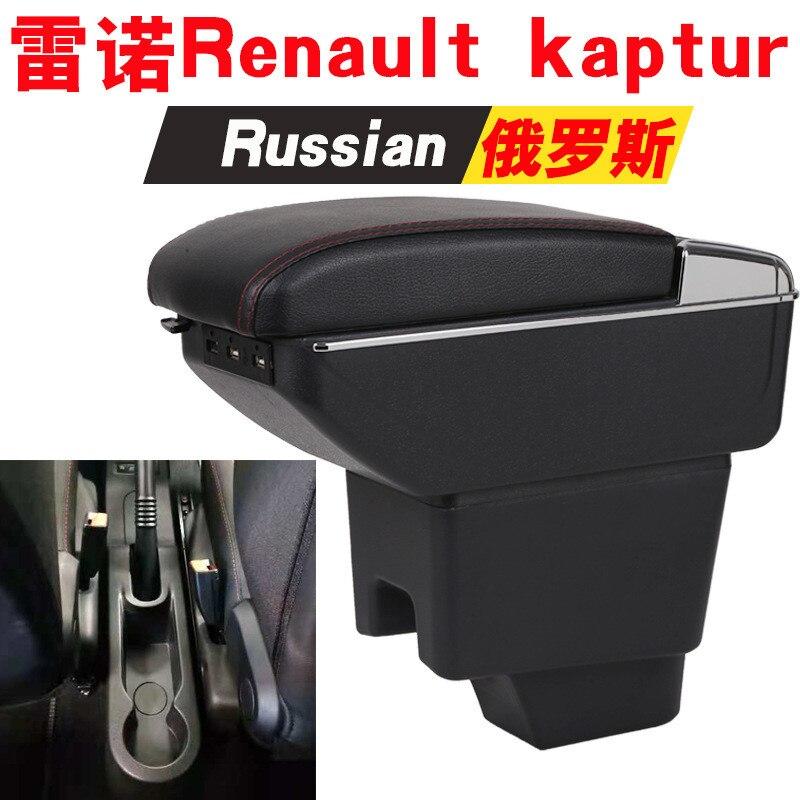 Para Renault Kaptur Kaptur 1 Caixa Braço Caixa de Armazenamento de apoio de Braço Central Do Carro Universal suporte de copo cinzeiro acessórios modificação