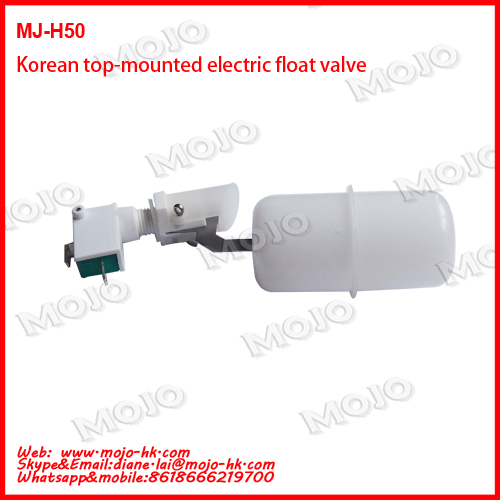 MJ H50 Electrical Water Level Copper Ball Float Valve