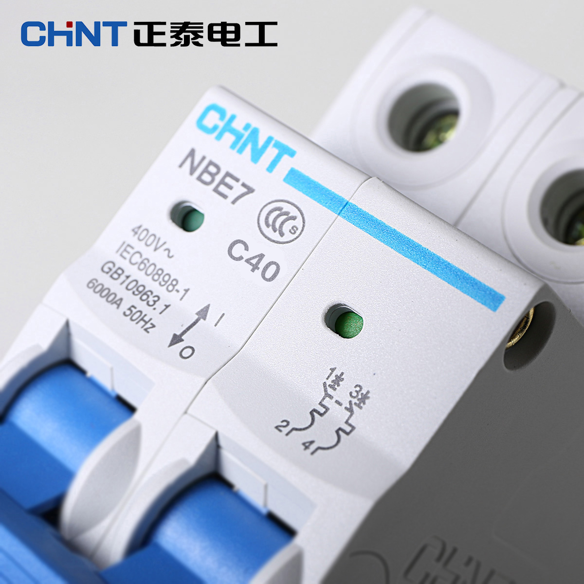 CHINT Small Circuit Breakers Household Circuit Breakers NBE7 2P 40A C40 Circuit Breakers in Circuit Breakers from Home Improvement