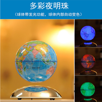 Rotating 6 inch magnetic levitation globes MIX LED color English type стоимость